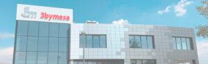 3bymesa fabrica componentes magnéticos Rivas Madrid
